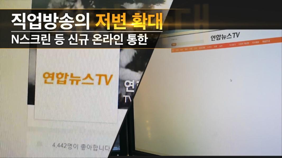 한국직업방송 비전 선포식_썸머리 0000089638ms