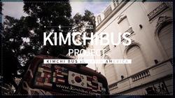 2015 04 김치 버스 0000007632ms