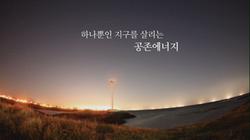 한전해외사업홍보_8차최종마스타_국문_이문희_1216(중) 0000354690ms