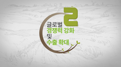 2015 02 농림축산식품부 미래성장산업화 0000099065ms