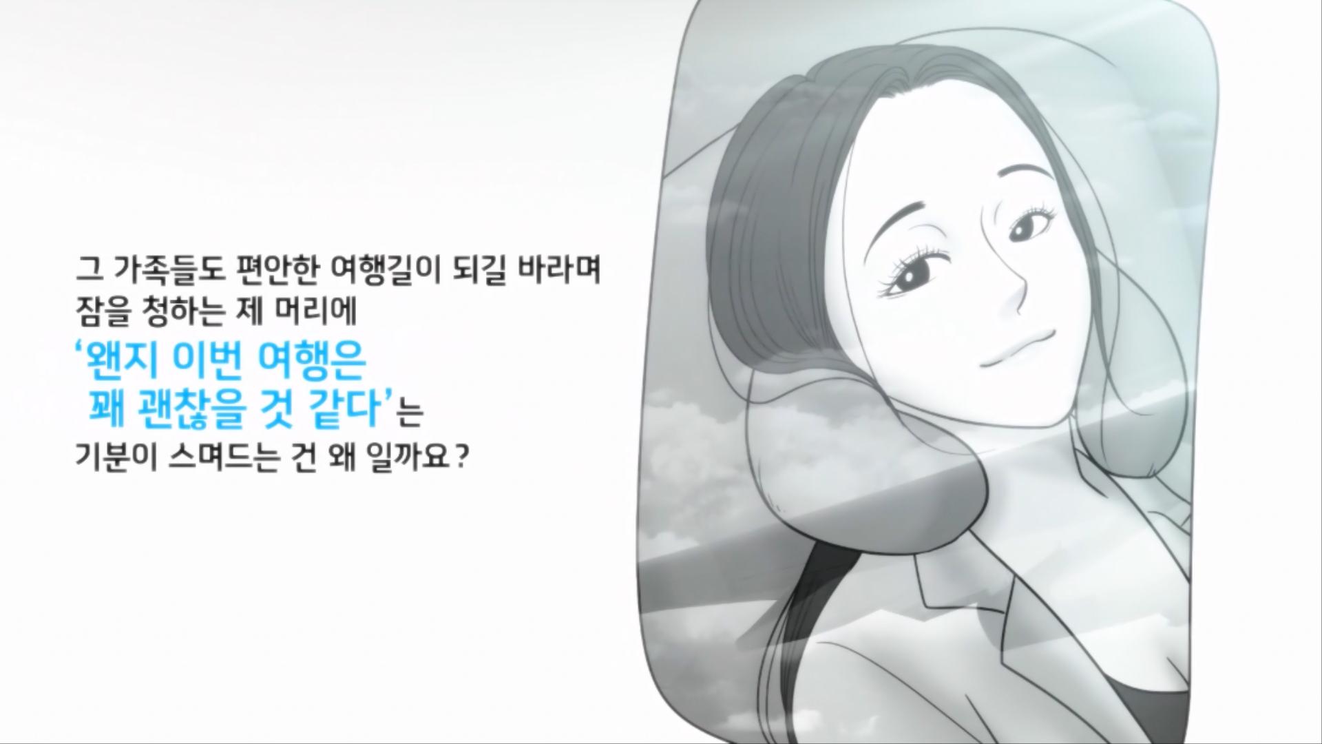 2015 10 인천공항_FIN 0000122605ms
