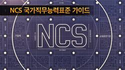 한국직업방송 비전 선포식_썸머리 0000131947ms