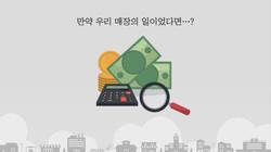 신세계백화점 영업 교육2