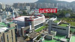 CNF_KR_배우포함_달성 0000057393ms