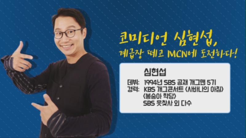MCN_티저 0000017664ms