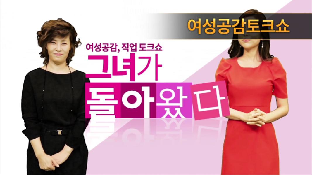 한국직업방송 비전 선포식_썸머리 0000141442ms