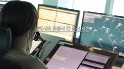 0516_항행안전시설 15만 시간의 기록 0000092743ms