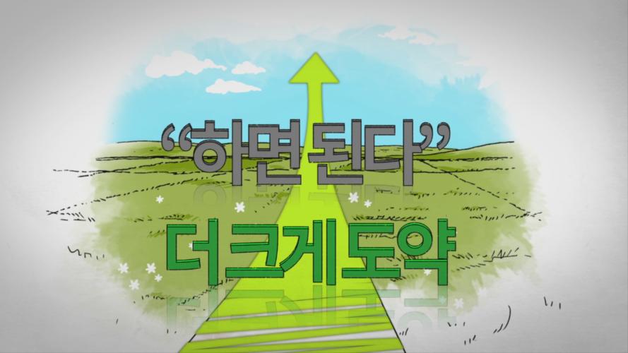 2015 02 농림축산식품부 미래성장산업화 0000215548ms