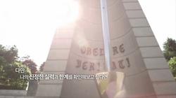 (0603) 서강대학교_알바트로스 특기자전형 0000514147ms