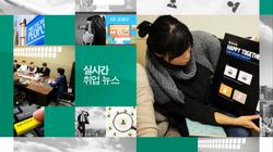 한국직업방송 비전 선포식_썸머리 0000103591ms