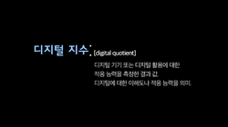 롯데인재개발원_다큐_1편