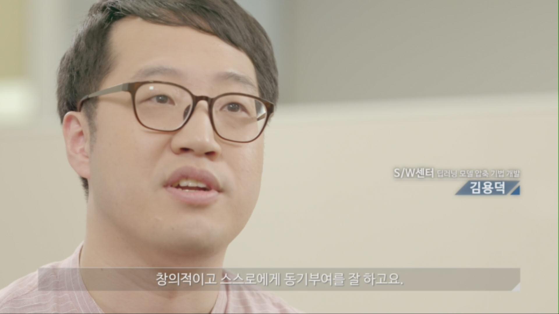 삼성전자 DS부문 채용 홍보 7