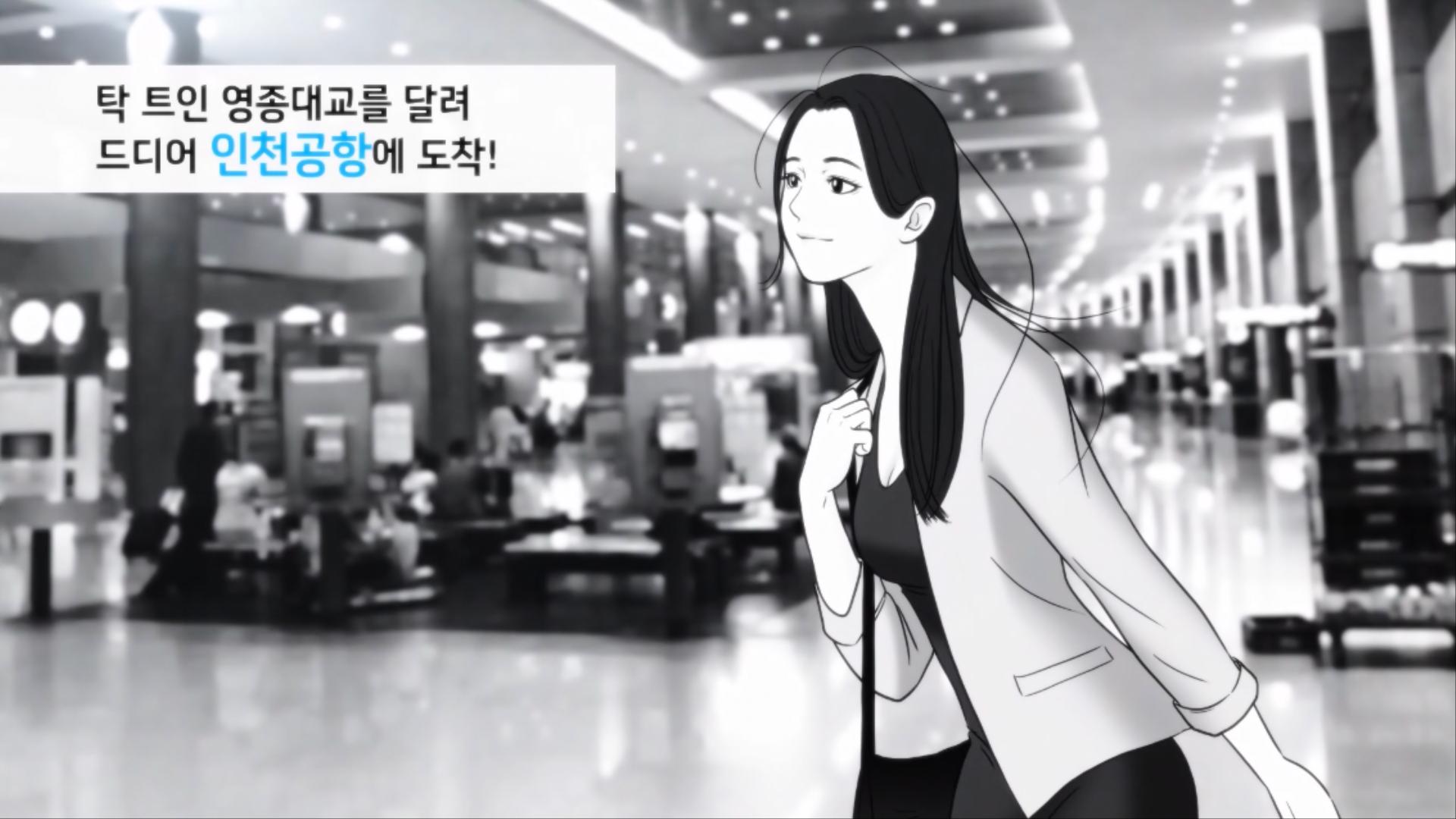 2015 10 인천공항_FIN 0000016377ms