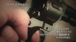 SK suni 인권경영 EP2_최종본(0706) 0001088455ms.