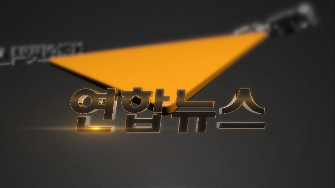 한국직업방송 비전 선포식_썸머리 0000015868ms