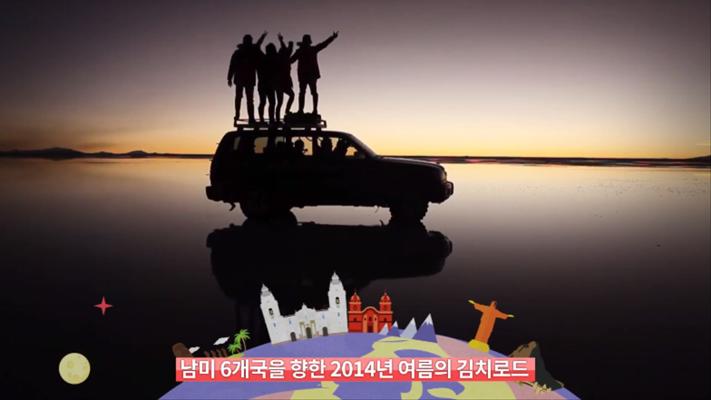 2015 04 김치 버스 0000035026ms