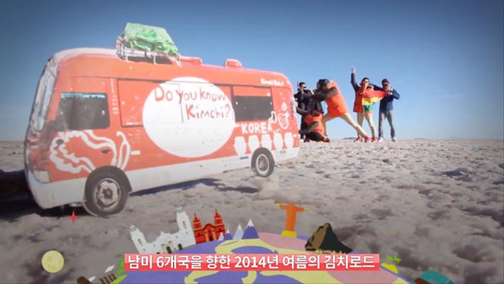2015 04 김치 버스 0000034042ms