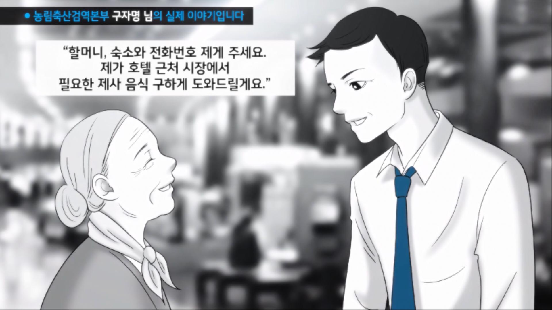 2015 10 인천공항_FIN 0000175323ms