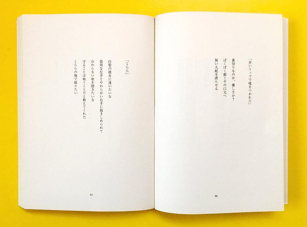 エメラルド3.jpg