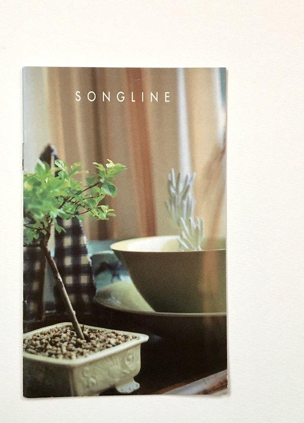 writings songline1.jpg