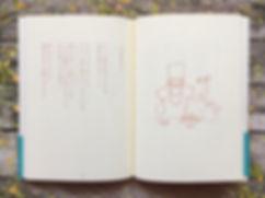 シロツメクサ3.jpg