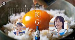 KM_だし_GR_1753-953DKG*