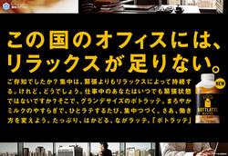 WORKS_2016_018