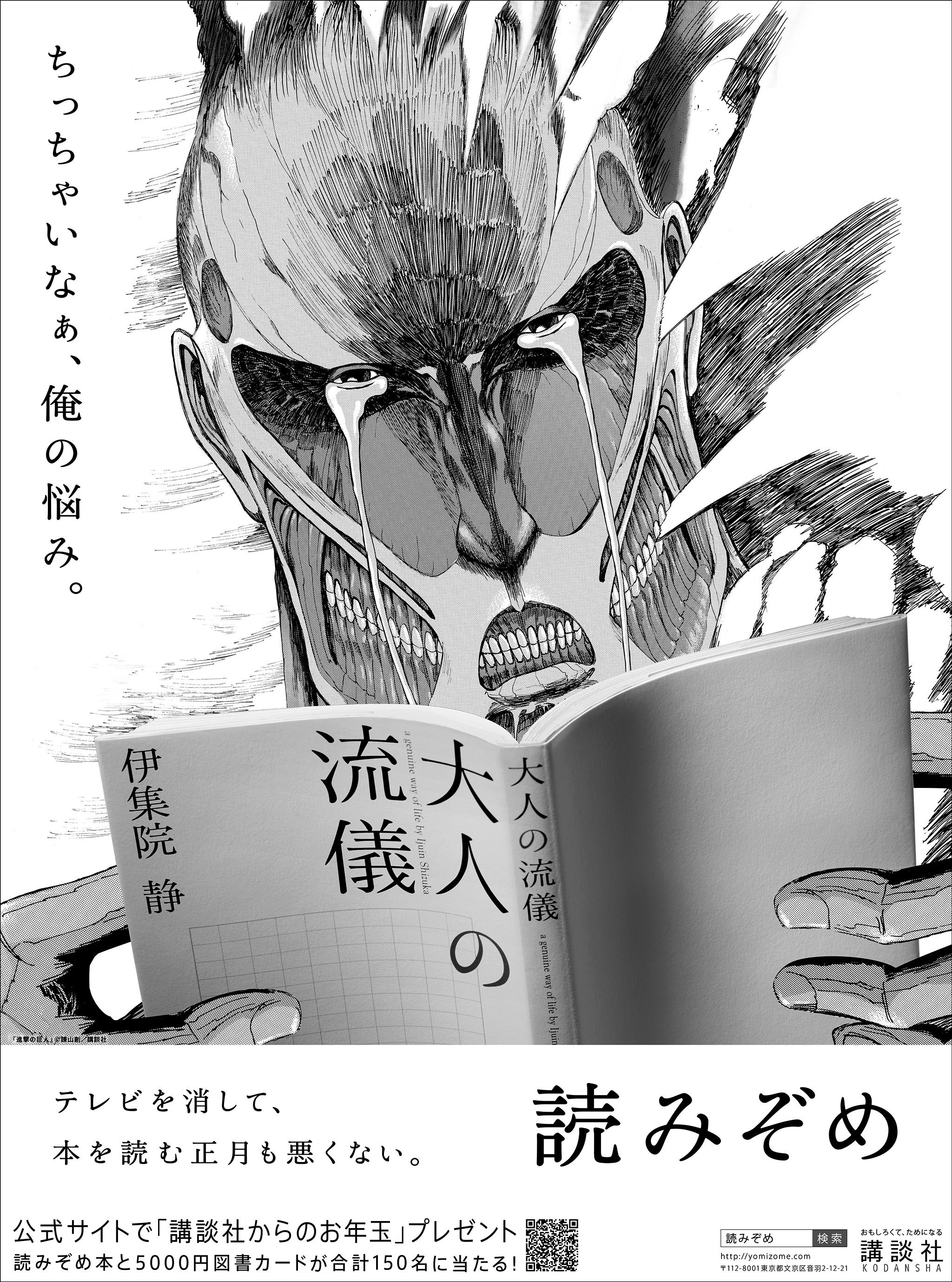 _読みぞめ_新聞15d_161221入稿-01