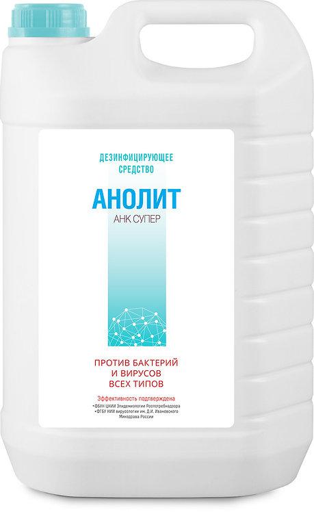 Дезинфицирующее средство Анолит АНК Супер 5 л
