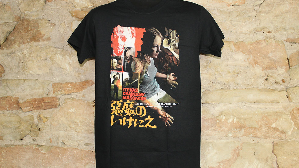 TEXAS CHAINSAW MASSACRE JAPAN POSTER TEE