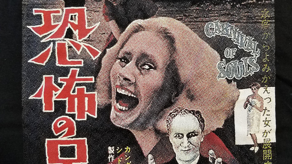 CARNIVAL OF SOULS JAPANESE POSTER TEE