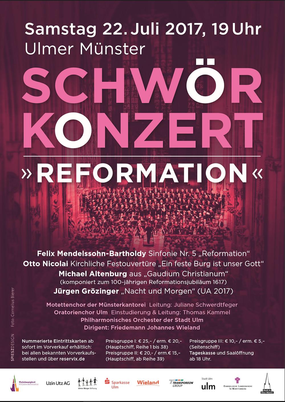 Schwörkonzert 2017