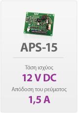 zasil-aps15_gr