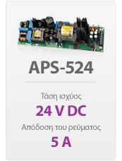 zasil-aps524_gr