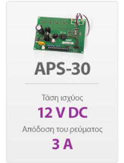 zasil-aps30_gr