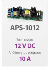 zasil-aps1012_gr