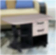Журнальный столик люкс