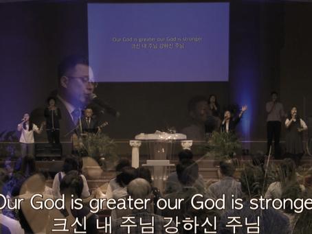 2019.8.25 온누리 찬양팀