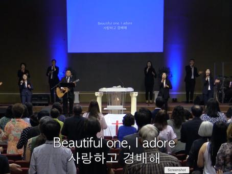 2019.9.1. 온누리 찬양팀