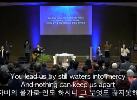 2019.12.29.온누리 찬양팀