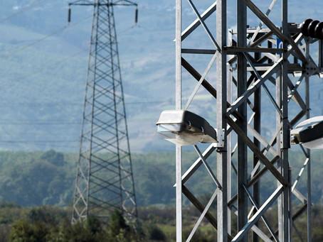 Законодавча підтримка запровадження нових технологій в Об'єднаній енергосистемі України