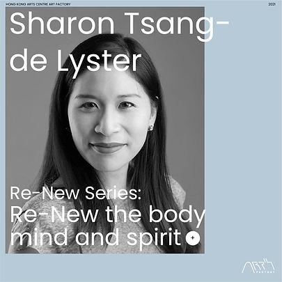 SharonTsang-09.jpg