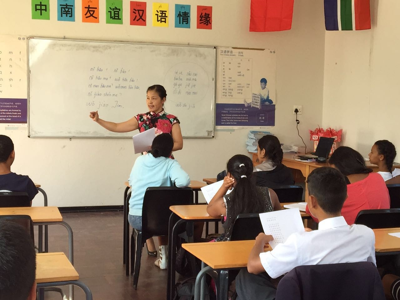 Confucius Classroom of CAMST Grade 9 Chinese Class by teacher Ms. Wang Meixiu  开普数学科技学院九年级中文课 王梅秀老师