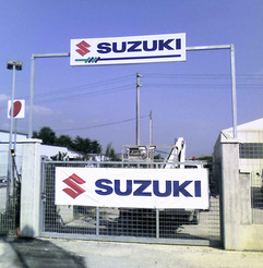 SUZUKI - CASSETTONE SU PORTALE.jpg