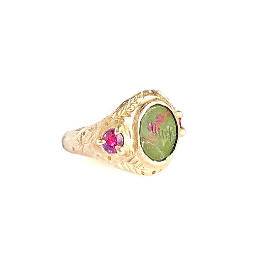 Paix Ring