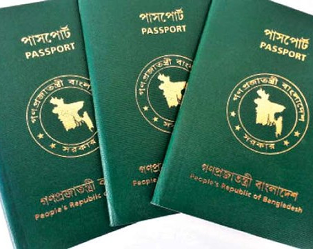 Employees of Rajshahi Passport Office are accused for illegally issuing a Bangladeshi Passport.
