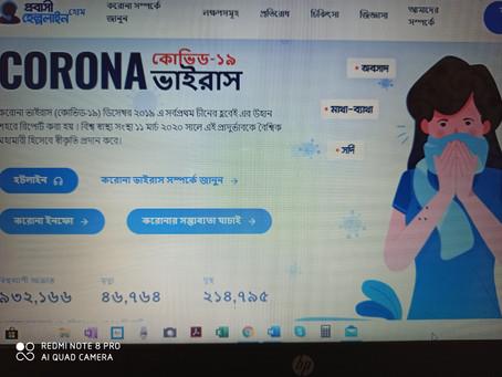 Website was launched to help Bangladeshi expatriates on coronavirus.