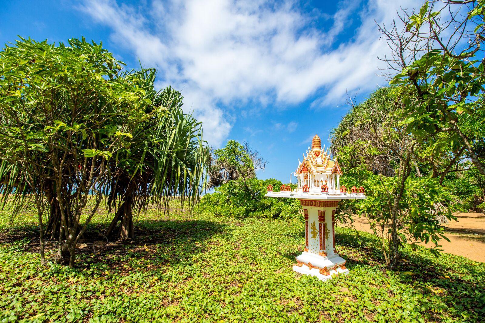 aditya garden.jpeg
