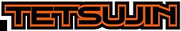 TETSUJIN_logo2020_00.png