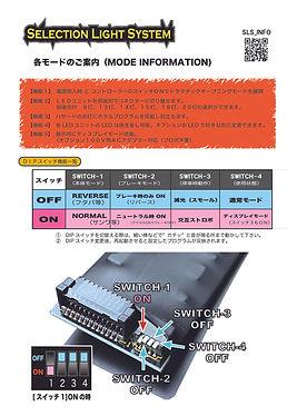 システムインフォメーション-02.jpg